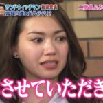 ぐるナイ二階堂ふみが卒業!理由が納得できない!11/23