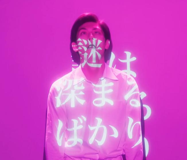 オトナ高校【第4話】見逃し動画はパンドラ・デイリーモーション以外でも無料