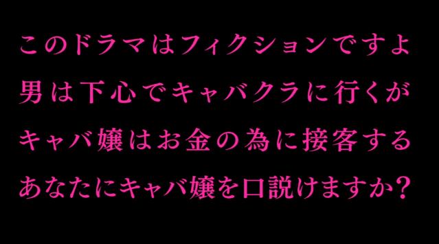 ラブホの上野さん2【第6話】見逃してもパンドラ無料動画はやめて!