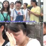 ガイアの夜明け外国人技能実習制度の闇!日本の恥!